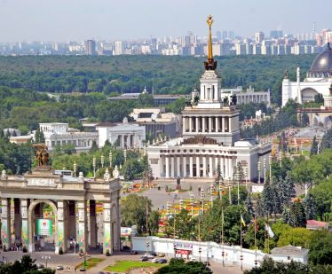 VDNKh - Exhibition of Achievements of National Economy