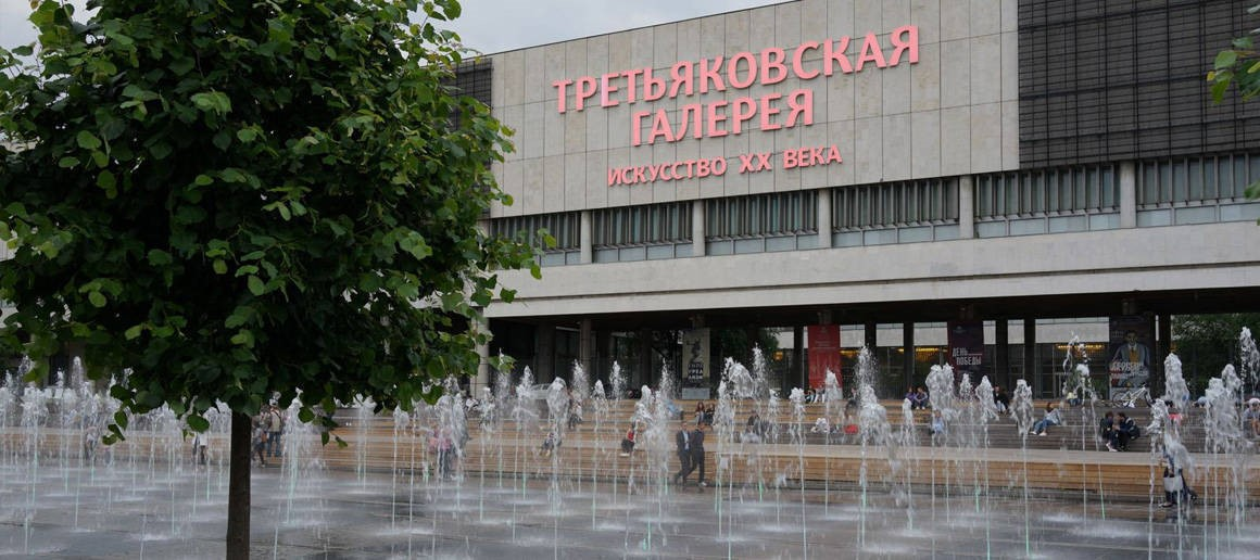 How to reach the Tretyakov gallery.